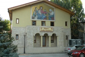 Clinica Nadia Comaneci - Asezamantul socio-medical Sf. Spridon Vechi - Fundatia Nadia Comaneci